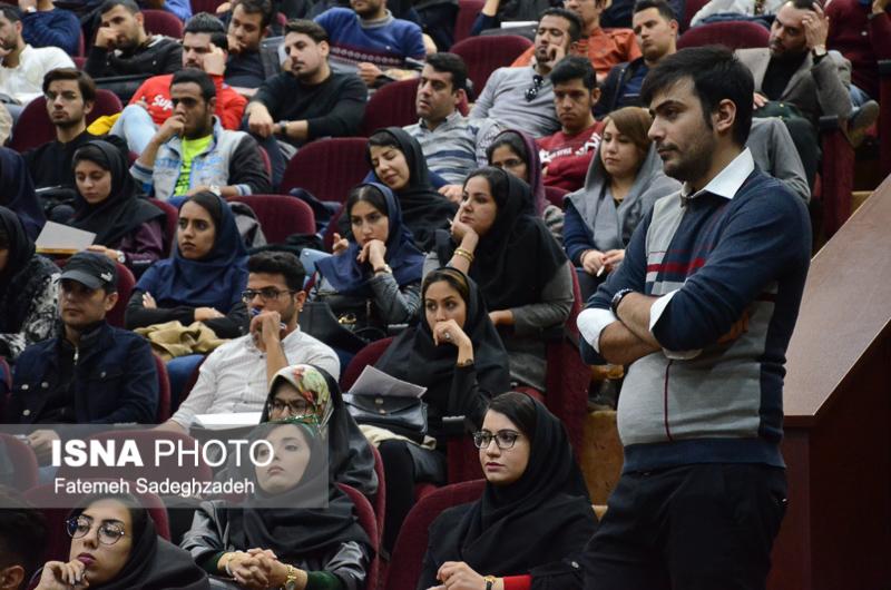 همایش زبان انگلیسی در اصفهان