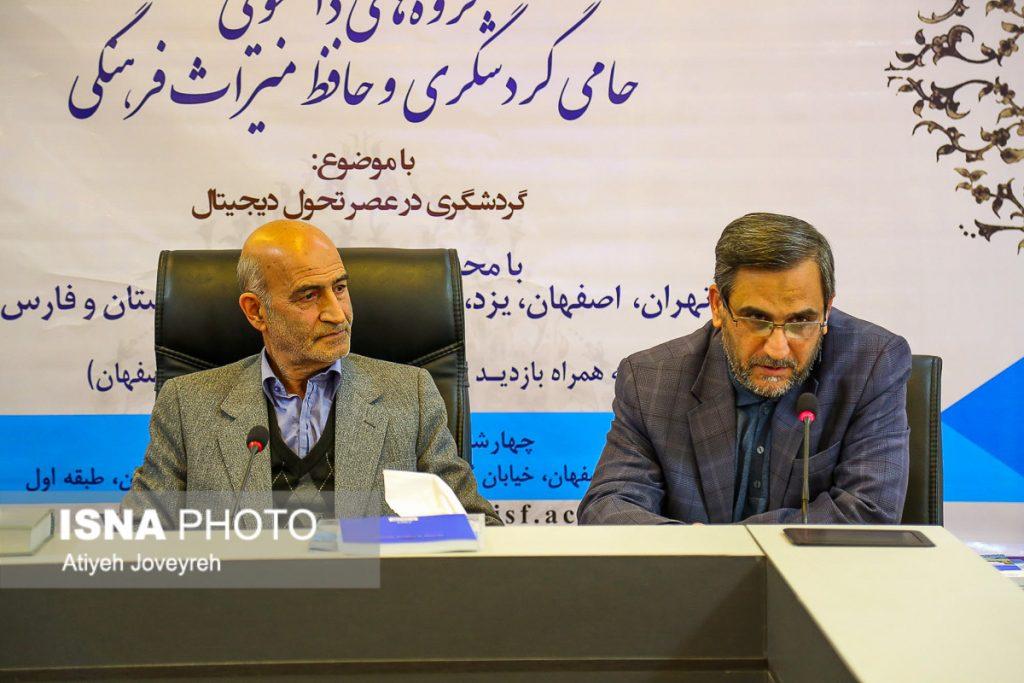 اصفهان محور برگزاری گردهمایی بینالمللی میراث ناملموس باشد