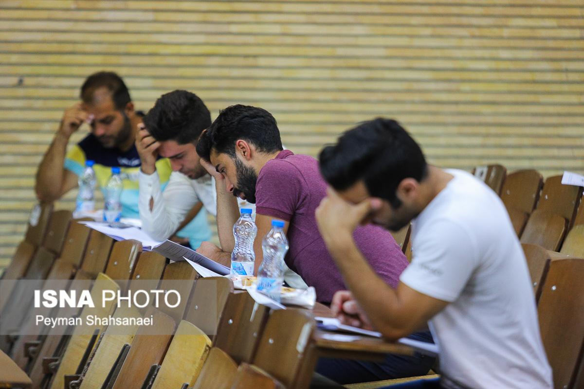 آزمون استخدامی آتشنشانی استان اصفهان