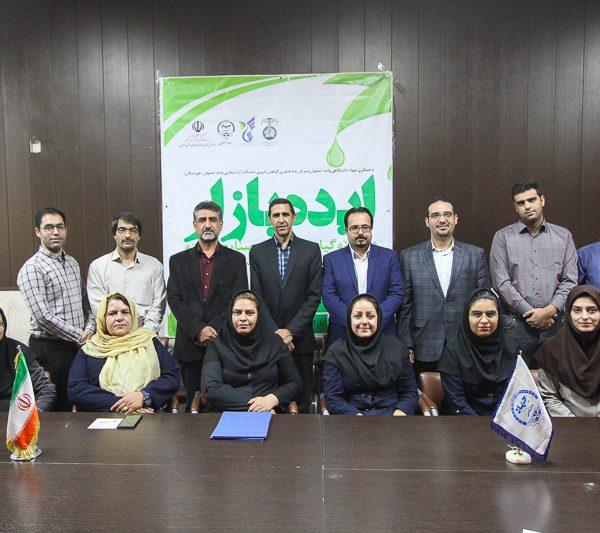 جهاد دانشگاهی واحد اصفهان برگزار کرد؛ اختتامیه ایده بازار در حوزه گیاهان دارویی و صنایع وابسته
