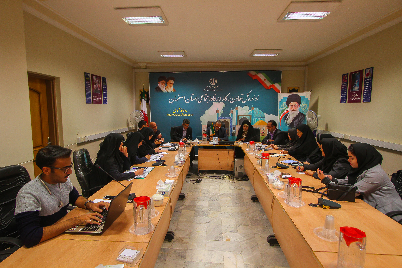 طرح-توسعه-مشاغال-خانگی-توسعه-اقتصادی-اصفهان
