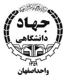 برگزاری دو دوره آموزشی تخصصی ویژه مدیران و کارشناسان استانداری و فرمانداریهای استان اصفهان