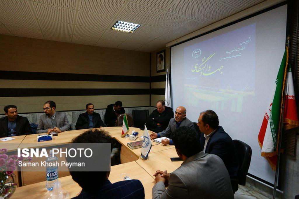 افتتاح ساختمان جدید مرکز آموزش در زرینشهر