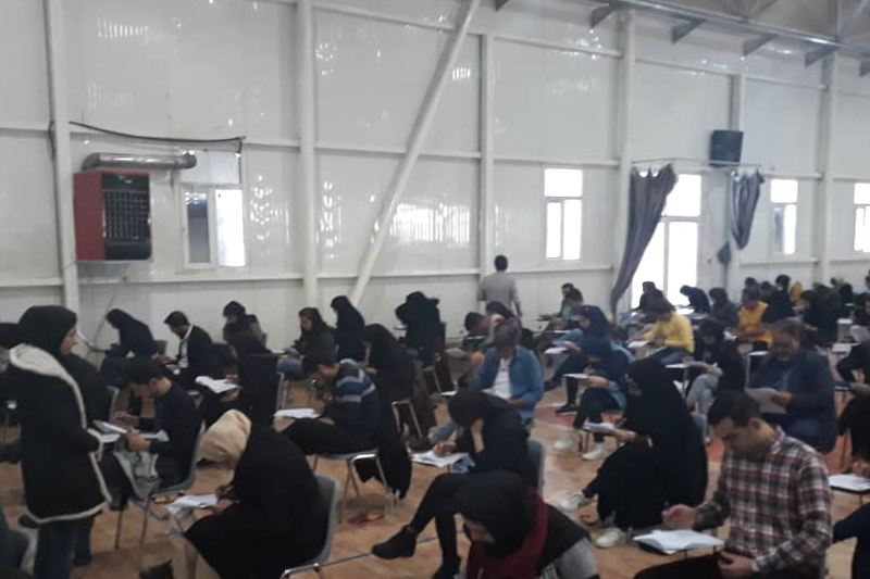 آزمون دوره های کوتاه مدت گردشگری با همکاری جهاد دانشگاهی واحد اصفهان برگزار شد